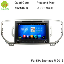 HD 1024*600 Quad Core Android 5.1.1 Car Multimedia DVD Head Unit Player For KIA Sportage KX5 2016 Radio Stereo BT 3G RDS
