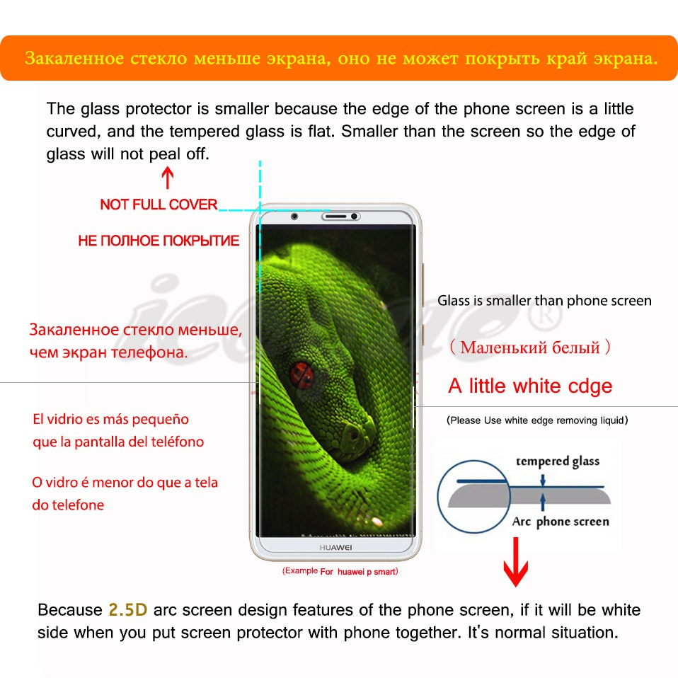 Icoque Tempered Glass Protective Screen Protector Phone Cover Film Display Protection Glass Protector