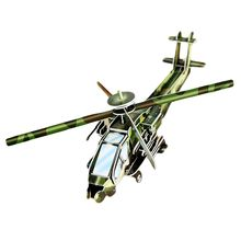 2017 Popular Fashion 1 PC Kids 3D Thick Paper Military Aviation Helicopter Model Educational Practical Ability Jigsaw Toys(China)