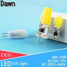 Dimmable 12V/220V Mini G4 LED Lamp COB LED Bulb 4W 6W 10W AC DC LED G4 Chandelier Replace Halogen Light Lampada Bombilla Ampoule