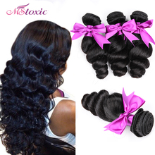 Mstoxic Hair Products Peruvian Loose Wave 3Pcs/lot 8A Unprocessed Human Hair Weave Bundles Deal Peruvian Virgin Hair Loose Wave