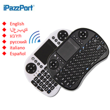 2pc/lot i8 wireless mini keyboard Multi-language 2.4G Air Mouse for PC Notebook android tv box high quality wireless keyboard
