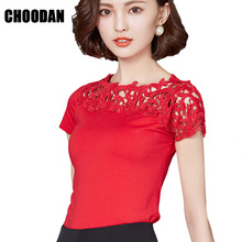 Blouse Shirt Women Cotton Lace Patchwork 2017 Fashion Summer Short Sleeve Shirt Elegant Ladies Tops Plus Size Womens Clothing(China)