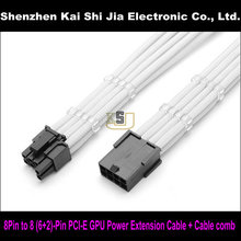 "12"" Single Sleeved White PCI-E GPU 8 Pin to 6+2 Pin PCI-E Power Extension Cable + 2PCS Cable Comb(China)"