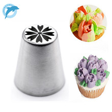 LINSBAYWU Russian Tulip Flower Cake Icing Piping Nozzles Decorating Tips Baking Tool #10(China)