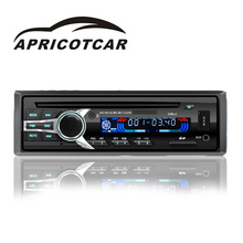 Vehicle Sarah High Power Car AUX Radio MP4 DVD U Disk SD Card Support Clock Mute EQ Super ESP Electronic Shock Proof Function