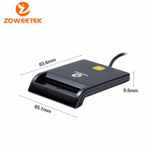 Zoweetek 12026-1 EMV USB Smart Card Reader Writer DOD Military USB Common Access CAC Smart Card Reader For SIM /ATM/IC/ID Card