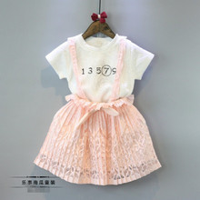 2016 summer new children clothing set 2pcs lace strap dress+letter t shirt tollder girls clothing suit 2-7T pink shampooers(China)