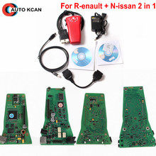 Car Diagnostic Tool For Renault For N-issan 2 in 1 2in1 Same As For Renault Can Clip + N-issan Generation III DHL Free Shipping(China)