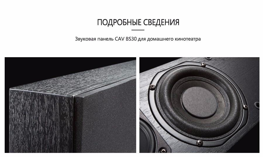 BS30_16