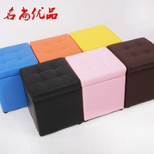 Fashion leather chinese wooden stool,  furniture, storage stool
