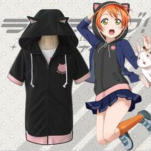 Love Live! Final LoveLive 6th Cosplay Costume Rin Hoshizora Short Sleeve Hooded Hoodie Cat Ears  Jackets