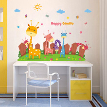 Cartoon Giraffe Animal Wall Sticker for Infant Room/Sofa Living Room DIY Baby Painting Mural Decal