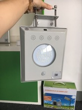 Outdoor waterproof 5w pir motion sensor all in one solar street light without pole for garden pathway lighting(China)