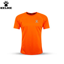 KELME Men Summer Breathable Quick Dry Outdoor Short Sleeve T-shirt Soccer Jersey K15F230 Orange(China)