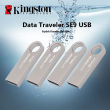 Оригинальный kingston USB флешка 64 ГБ PenDrives 32 ГБ USB 2,0 флэшки 16 ГБ 8 ГБ металла Материал DTSE9H USB Flash Stick(China)
