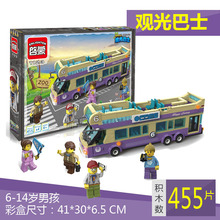 Fun Children's blocks toys compatible with Legoes Mini touring bus models, children's educational toy blocks(China)