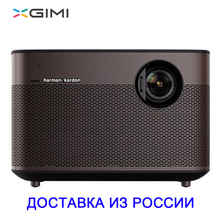 2017 New Pico XGIMI H1 Aurora Upgraded Version of Android Smart Wireless Home Projector HD 1080p Micro 3D No Screen TV Projector