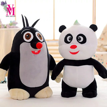 Vanmajor Cartoon 35cm Mole's Stroy Panda Krtek Childhood Memories Plush Soft Doll Animal Stuffed Toy For Baby Kids Christmas Gif(China)