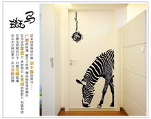 Black and white stripes Zebra Muursticker Parede DIY Wall Stickers Abstract Art Black Decor Stickers Decoration Maison(China)