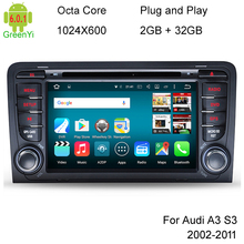 4G LTE Octa Core Cortex A53 2GB RAM 26GB ROM Android 6.0 Car DVD Player For Audi A3 S3 RS3 2003-2011 GPS Radio Navigation System