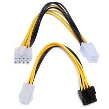 ATX 4-Pin Male To 8-Pin Female CPU Board Power Supply Converter Adapter Cable -B116(China)
