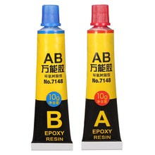 2 pcs/set Epoxy Resin Contact Adhesive Super Glue For Glass Metal Ceramic Stationery Office Material School Supplies 6703(China)