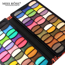 Naked Leopard PU Leather Popular 82 Colors Eyeshadow Pallete Women Cosmetic Case Full Shimmer Makeup Palette Money Clip Design