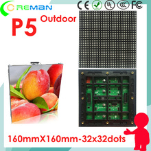 LED p5 p6 p8 P10 module 32*32 64*32 led commercial advertising display screen , Nationstar led module p5mm 160*160mm outdoor