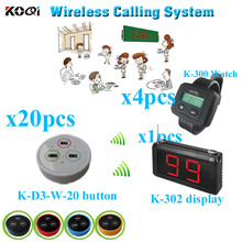 Wireless Service Table Buzzer System Restaurant made in China  strong signal (1 display +4 watch pager +20 table bell button)