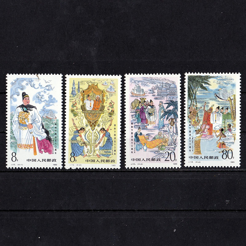 4 pieces/set China Postage stamps 1985-J113 Zheng He s Voyages to the Western 580 Years<br><br>Aliexpress