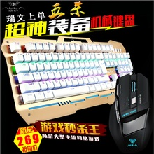 Free Shipping Tarantula Reaper Mouse Cf Luminous Computer Cable Backlight Keyboard And Mouse Lol Game Machine(China)