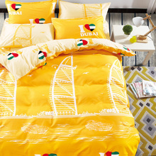 MORPHEUS Hot Warm Color Warm Bedding Set High Quality Brief Duvet Cover 4 Pcs Twin/Full/Queen Size Set#C-004