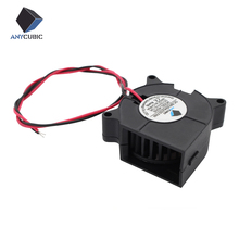 Anycubic 3D printer turbo fan blower cooling fan 4020 12V 40mm x 40mm x 20mm