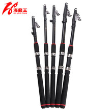 HLW Cheap Ultra Light Portable Carp Spinning Telescopic Fishing Rod Carbon Fiber 2.1M 2.4M Fast Action Telescopic Spinning Rod(China)