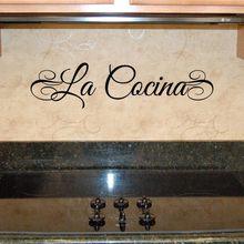 La Cocina Spanish Cucina Italian Waterproof Vinyl Wall Sticker Kitchen Lettering Art Decal Decoration
