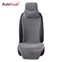 AUTOYOUTH New Winter Nano Velvet Car Seat Cover With Headrest 5 Colored Universal Car Seat Cushion Protector Car-Styling(China)