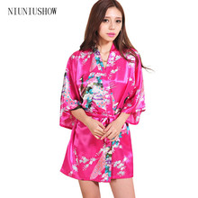 Promotion 2015 Hip Women Kimono Robe Obi Japanese Yukata Geisha Dress Sexy Lingerie Rayon Nightgown Sleepwear Bathrobe 14 Colors(China)