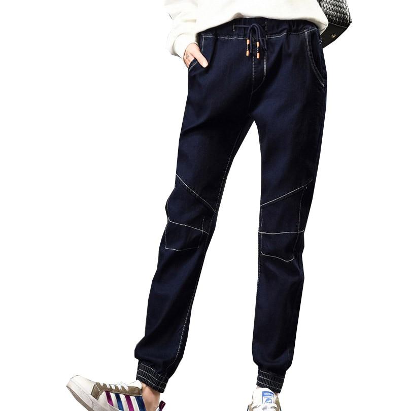 Irregular Patchwork Jeans Female Winter Elastic Waist Denim Pants for Women Trousers with Drawstring New Ladies Jean Harem PantsОдежда и ак�е��уары<br><br><br>Aliexpress