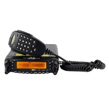 Mobile Radio TYT TH-7800 Dual Band 136-174/400-480MHz 50W VHF/40W UHF Mobile Transceiver Car Radio A7184A(China)