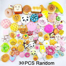 30Pcs Cute Mini Soft Random Squishy Phone Strap Simulation Medium Panda Cake Macaron Dessert Buns Phone Straps Decor Gift