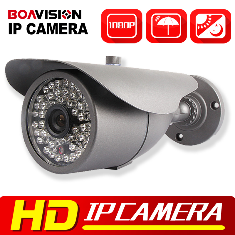 1080P Bullet IP Camera 2MP ONVIF Outdoor Waterproof IR CUT Night Vision CCTV Surveillance Camera Security P2P Plug and Play<br>