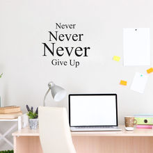 Never Give Up Removable Wall Sticker Vinyl Decal Quote Art Decor Inspirational Phrase English Words Wall Quote Stickers for Kids