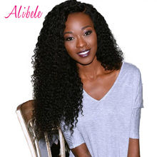 Alibele Malaysian Human Hair Deep Curly Weave Bundles 100% Remy Hair 1pc Natural color Can Be Dyed and Bleached Free Shipping
