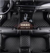 High quality full surrounded foot pads waterproof no odor car floor carpets case for Mazda CX-5 car styling(China)