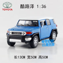 KINSMART Die Cast Metal Model/1:36 Scale/Toyota FJ Cruiser SUV toy/for children's gift or for collection/Pull Back/Gift