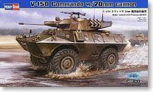 Hobby Boss 1/35 scale tank models 82420 LAV-150 Assault Racer Wheeled Light Armored Vehicle 20MM Creature