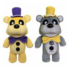 30cm Golden Freddy Plush Five Nights AT FREDDY'S  Bear Fox WALMART EXCLUSIVE Toy Dolls For Baby