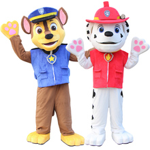 High quality 2016 New Arrival Adult Patrol Dog Mascot Costume Fancy Dress Suit Cartoon Mascot Chase the mascot costume(China)