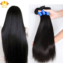Mongolian Straight Hair 100% Unprocessed Virgin Hair 3pcs Virgin Mongolian Hair Peerless Human Hair Weaving Wholesale Hot Sale